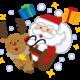 クリスマス豆知識、サンタクロース、ツリーやリースの由来