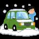 スキー場に車で行く時に準備すべき装備、必需品と注意点